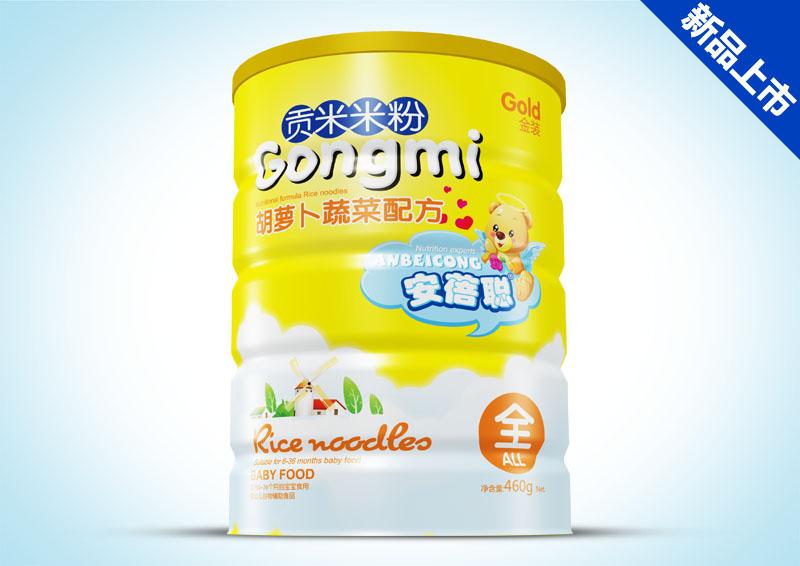 贡米米粉铁听-胡萝卜蔬菜