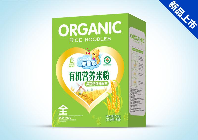 果蔬钙铁锌配方