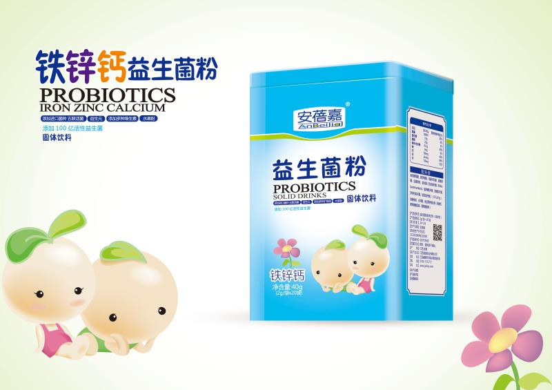 铁锌钙益生菌粉