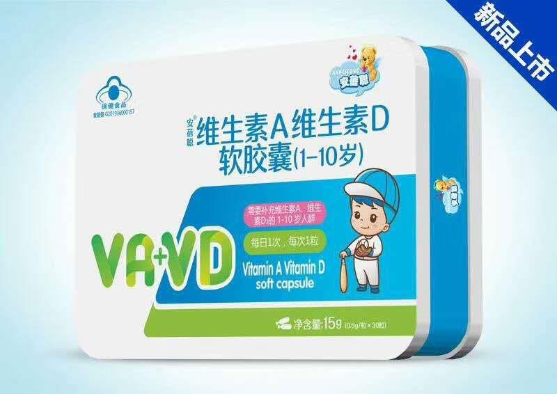 维生素A维生素D软胶囊(1-10岁)